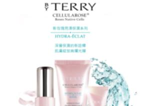 BY TERRY 「新玫瑰亮澤保濕系列」全新升級!