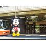 日本東京新宿(房型影片) 京王廣場飯店Keio Plaza Hotel 機場巴士可直達 鄰近新宿購物百貨 交通便利 迪士尼樂園接送~