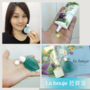 日本原裝私密保養品.Labouje菈貝潔私密生石鹼&美容液.完整呵護私密肌。