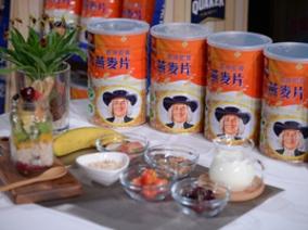 隋棠大公開!桂格燕麥片冰的更好吃