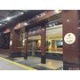 【遊記】新加坡隨意行交通方便過境飯店 * Hotel Grand Pacific  (距武吉士站步行五分鐘)