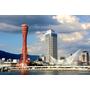 喜鴻假期▋結合團體旅遊與自由行優點的大阪半自助與北海道CLUB MED 享樂五日遊