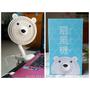 [試用]炎炎夏日的隨身涼萌小物 - Momonga.Latte日本夾式電風扇(棉花熊)