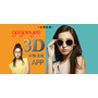 【教學】省時省力好幫手,3D虛擬眼鏡試戴APP『gogoeyes』。