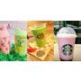 「宇宙人杯、優格星冰樂、草莓檸檬果昔..」這些最新【飲料】讓你忍不住破戒