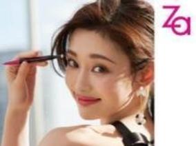 【ZA】2017.9月新上市彩妝新品
