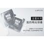 韓妞最新卸妝法寶-LAPCOS金屬系列牛奶去角質棉