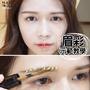 ┃彩妝。影音┃5 Tips!『畫眉毛』教學+好上手眉彩示範| EYEBROW TUTORIAL