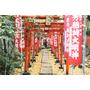 東京小旅行#雜司谷鬼子母神社