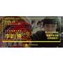 FG達人日記︱韓國人眼中的台灣美食地圖!李昀熹:「滿漢大餐泡麵在韓國超夯!」