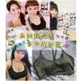 【穿搭】美胸新選擇『日本怪獸 美胸衣』new點點上市。