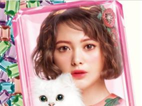 粉紅浪潮 席捲美粧界  突破可愛極限 戀愛魔鏡 寶石光眼頰新品誕生
