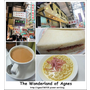【2014香港】食記。很流行的早餐,佐敦澳洲牛奶公司。
