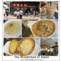 【2014香港】食記。到香港必吃且隨處都吃得到的翠華餐廳,脆嘩奶油豬好吃!!
