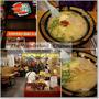 【2016東京】到日本必吃一蘭拉麵!!實在好吃,用餐環境寬敞的淺草一蘭!!