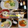 【2016東京】到日本就是品嚐拉麵!一風堂拉麵,我來啦!