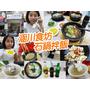 【台北美食】涵川食坊 石鍋美食真的超好吃 台北北投餐廳 韓式料理 符合台灣人口味 大推石鍋拌飯