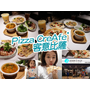 【台北美食】Pizza CreAfe' 客意比薩.咖啡 客意自選比薩好吃又有趣 海鮮奶香管麵超美味 超芒仲夏 捷運中山國中