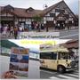 【2016東京】東京自由行到河口湖欣賞富士山的購票與交通須知!!