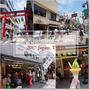 【2017東京】鐮倉江之島。鐮倉小町通、八幡宮、超好吃抹茶冰淇淋!!