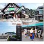 【2017東京】鐮倉江之島。江之島好風景、江島神社、朝日堂龍蝦鮮貝