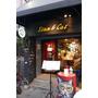 【東區漢堡/東區美式餐廳推薦】Stan & Cat 史丹貓美式餐廳~大口咬下肉汁淋漓的快感讓你一吃就上癮喔!