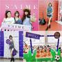 活動||Yahoo風格部落客初夏時尚潮流聚 --- 時尚運動風穿搭 feat.Yahoo 奇摩超級商城 Gozo+S'aime東京企劃