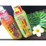 [飲食]炎炎夏日少不了的降火沁涼茶飲,鴻福堂涼茶、凍檸茶!!!