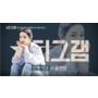韓星-南奎麗畫妝靠自己, 自製彩妝盤媲美專業彩妝師!
