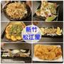 【二訪】 新竹城隍廟美食 - 松江屋海鮮串燒 ~ 新鮮直送 、美味又平價的燒烤料理