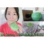 【生活用品】O.Verna 天然環保潔淨洗衣球,主婦最愛的天然環保洗衣好幫手!