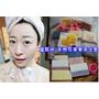 【植萃坊】天然花草果手工皂(專為寶寶與敏感肌設計的手工皂),天天安心洗出健康好肌質!