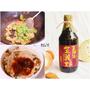 《料理》 醬油推薦- 無添加糖的【豆油伯--金美好醬油】不用過多調味料,就能帶出食物美味。❤ 黑眼圈公主 ❤