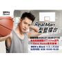 MEN's Biore『Real Man型・籃擂台』8/26-8/27活動限定 周湯豪親赴不NG挑戰賽  展現「我・真・型」