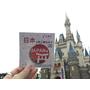 【遊記】日本旅遊網路暢通無阻 * 七淘卡 Softbank 8天3GB 4G網卡
