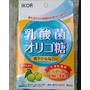 【保健食品】IKOR醫珂-善美悠活乳酸菌酵母粉末食品,幫助消化,促進腸道蠕動,讓我嗯嗯順暢無煩惱