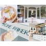▍下午茶❤台北內湖 ▍質感美店「 Home Bakery」隱身在住宅區內的精緻手工甜點