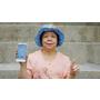 專為銀髮族打造的智慧型旗艦手機「iNO S9銀髮旗艦機」獨創 SOS 鍵,四大防護零時差,接看聽三大功能需求,並到府收送!