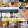 【食記】 ♪ 讓你少女心大噴發的Alpha Bakery♥ 法鬥、甜食、乾燥花、豐原小店、台中豐原