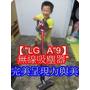"""(開箱) {獨占鰲頭}多功能吸頭組{強猛勇又耐超}【""""LG CordZero A9無線吸塵器""""】(時尚紅)~深深讓我愛不釋手。"""