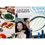 〔生活〕帶維尼媽去熱門打卡景點! R.SANDERSON+台北貨櫃市集沙灘+Lady Dior...