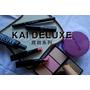 一起爆水、爆美、爆愛心支持台灣品牌。KAI DELUXE 小凱老師自創品牌 底妝分享