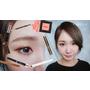 [HEE's彩妝] 手殘也能輕鬆、快速畫眼影。大地色日常妝/面試妝/上班妝
