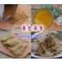 【養生飲食】五豰雜糧之王 (韃靼)黃金蕎麥 純天然無化學添加 健康養生餐必備糧食!