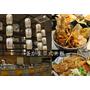 食記 ▏【台中南屯】Kama-釜かま日式丼飯專門店|穿越江戶時代