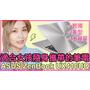 3C開箱│適合女孩隨身攜帶的ASUS ZenBook UX410UQ筆電