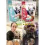 【寵物】 益茵寶 毛膚樂 寵物肉鬆 簡單健康低鈉美味 給毛小孩的營養
