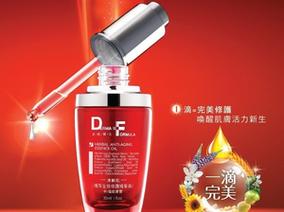 抗老植萃系列  植萃全效修護精華油 來自9大植物精萃的紅色奇蹟  1滴完美修護 喚醒肌膚活力新生