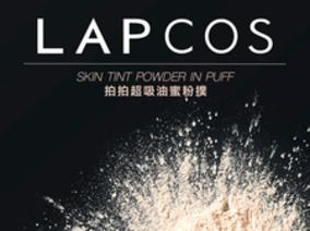 【美妝史上最狂最創新蜜粉誕生】韓國 LAPCOS拍拍超吸油蜜粉撲