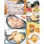 【網購美食】犇鐵板燒星級廚房料理組-中秋禮盒新選擇!隨時在家鐵板燒烤肉好方便~個人/小家庭超值獨享美味懶人包!(邀約)